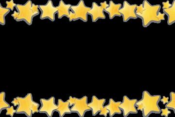 מסגרת לברכה ליום הולדת – יום הולדת שמח כוכבים – 1